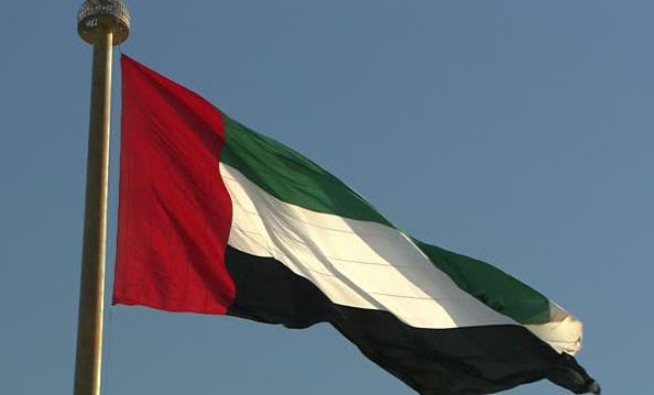 Birleşik Arap Emirlikleri: