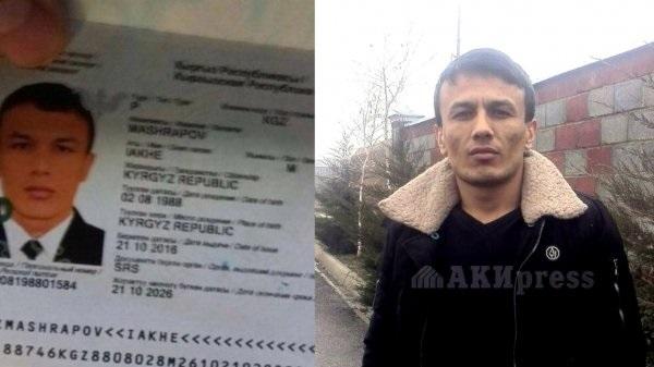 Reina katliamcısı olduğu iddia edilen Kırgız: Fotoğrafı bana benziyor ama ben değilim