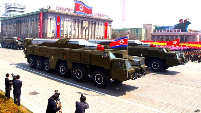 KDHC'den balistik füze denemesi