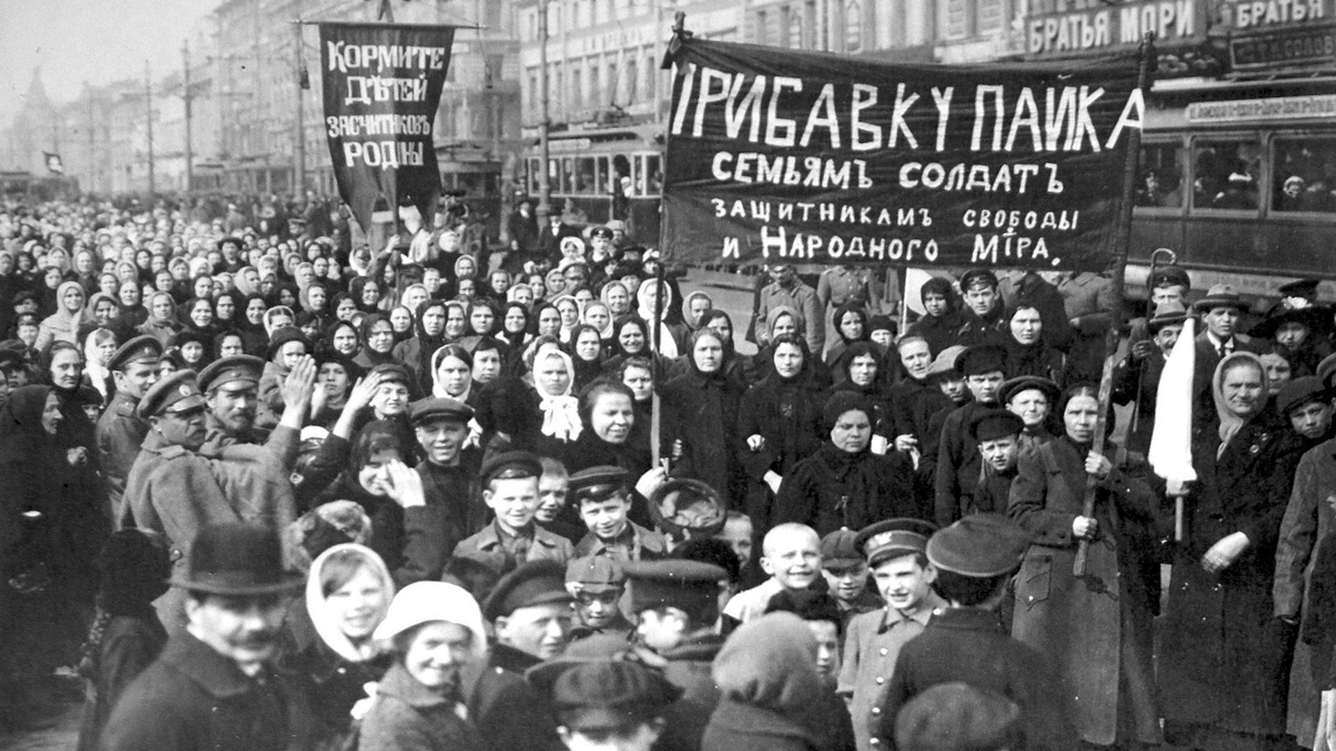 Şubat Devrimi'nin 100. yılı,