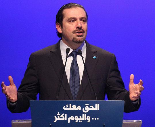 Hariri: Şok yaratmak istedim