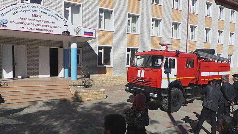 Dağıstan'da okulda patlama: Ölü ve yaralı öğrenciler var