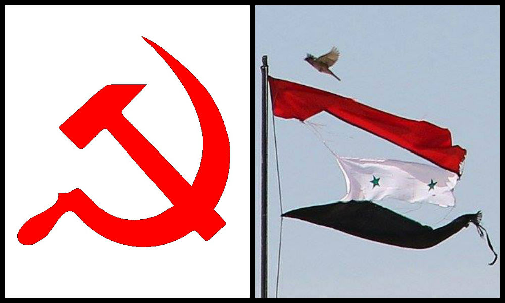 Suriye Komünist Partisi: Aşağılık Amerikan saldırganlığı!
