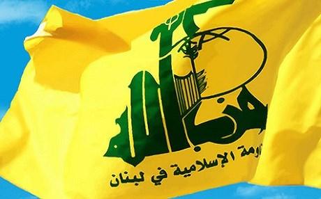 Hizbullah'tan Hamas'a: Şehitlerin kanını, toprak karşılığında satan direnişle ayrışıyoruz