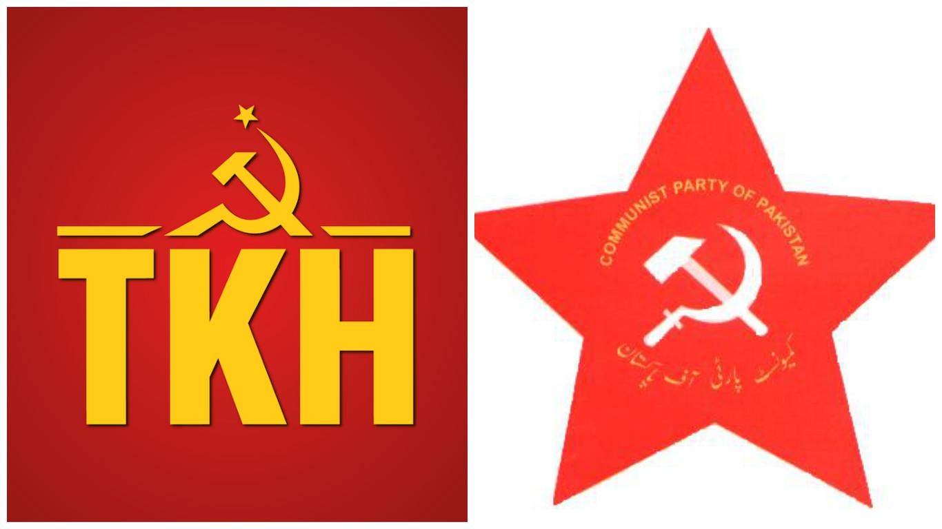 TKH'den Pakistan Komünist Partisi ile dayanışma mesajı