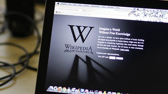 Bakan Arslan'dan Wikipedia açıklaması