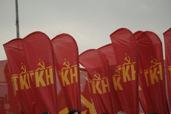 Komünistler 1 Mayıs'ta alanlardaydı