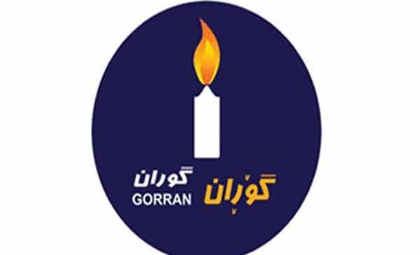 Goran Hareketi, KDP ve KYB'nin projesini reddetti