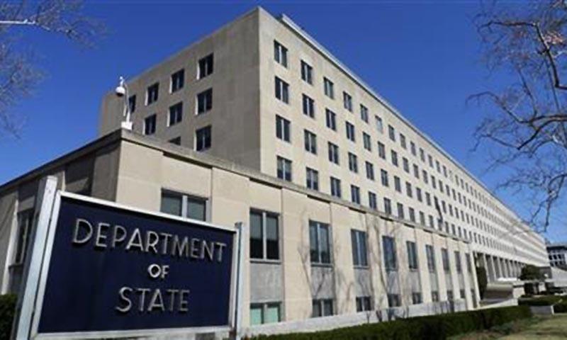 ABD Dışişleri Bakanlığı'ndan Rusya'ya seyahat uyarısı