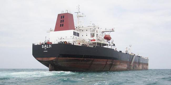 Gemi kaptanı hakkında 'telsizden Erdoğan'a küfür ettiği' iddiasıyla yasal işlem başlatıldı!