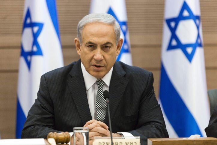 Netanyahu'nun İran'la ilgili önemli bir açıklama yapacağı duyuruldu