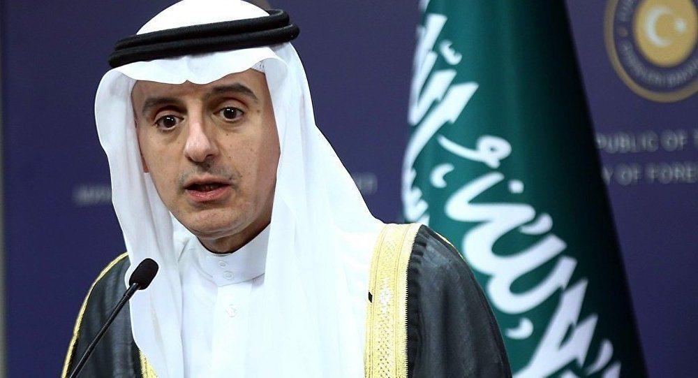 Suudi Arabistan: Bu bir savaş ilanıdır