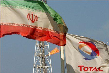 Total İran'daki 4.2 milyar avroluk projesini durdurdu