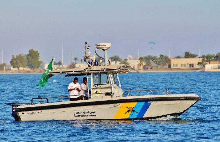 İran, Suudi Arabistan'a ait bir tekneye el koydu