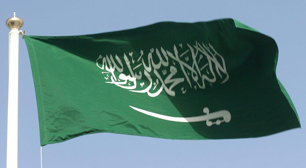 Suudi Arabistan prensi hayatını kaybetti