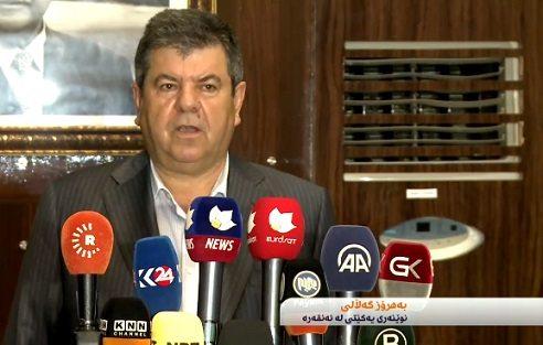 KYB'nin Ankara ofisine kapatma kararı