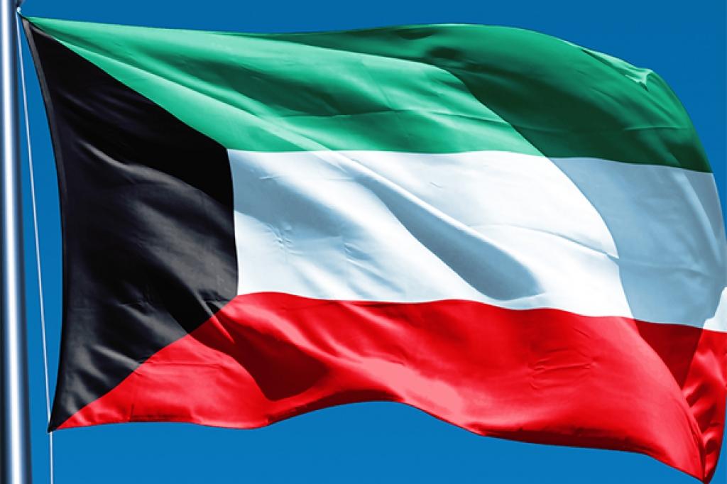 Kuveyt'te İran ve Hizbullah'a yönelik 12 tutuklama