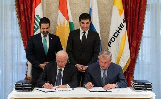 IKBY'den Rusya ile petrol anlaşması