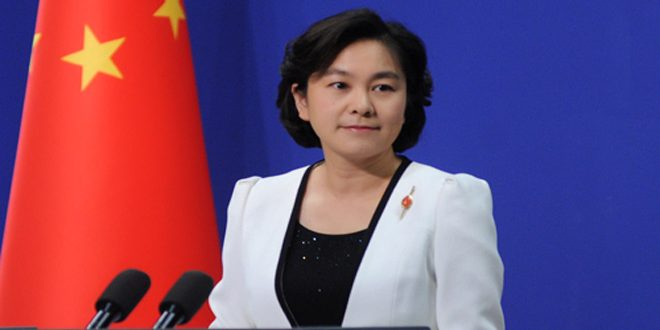 Çin, Suriye'ye desteğini yineledi