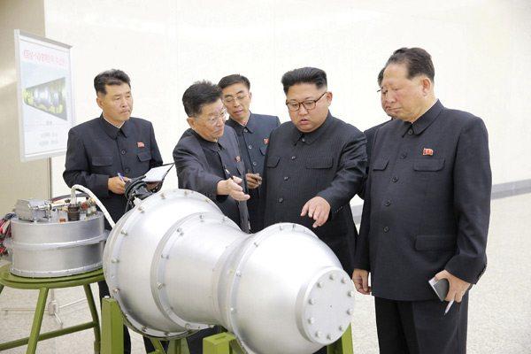 KDHC'den hidrojen bombası denemesi!