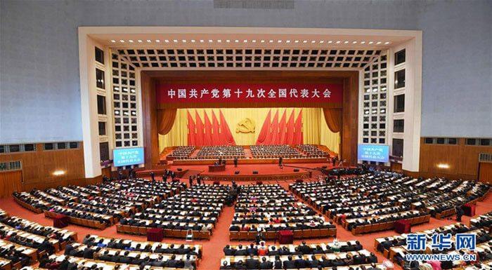 Xi jinpink ÇKP kongre ile ilgili görsel sonucu