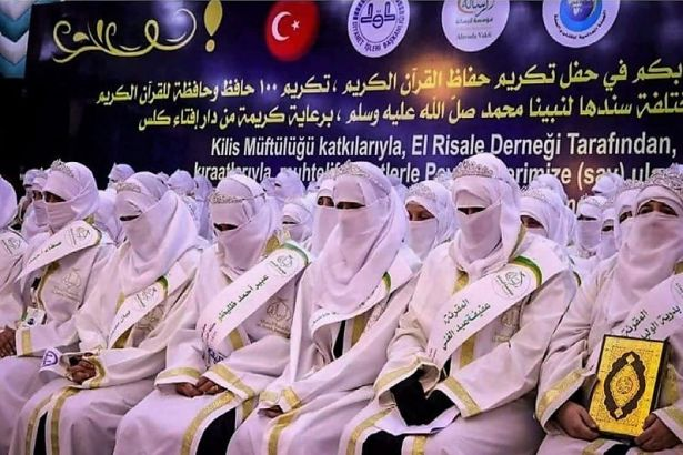 Burası Türkiye: Yeni hafızlar için 'icazet ve taç takma' töreni