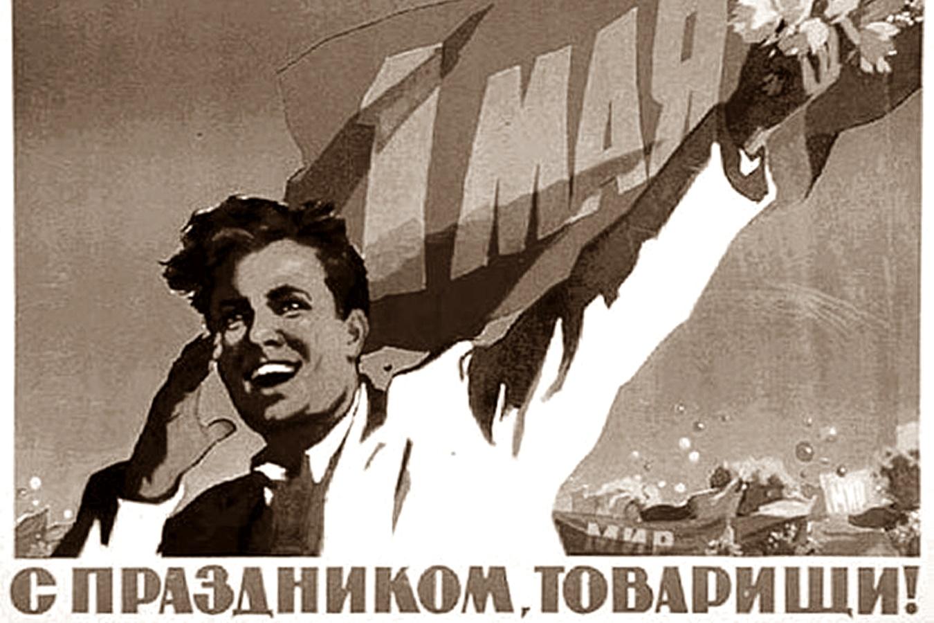 Sovyetler Birliği'nden bugüne kalanlar