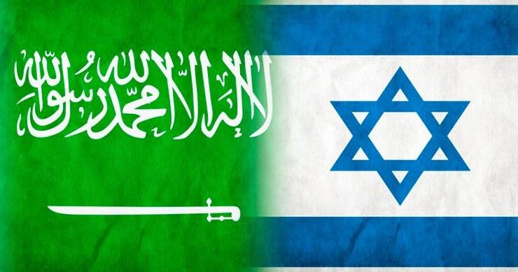 İsrail: İran konusunda istihbarat paylaşımında bulunabiliriz