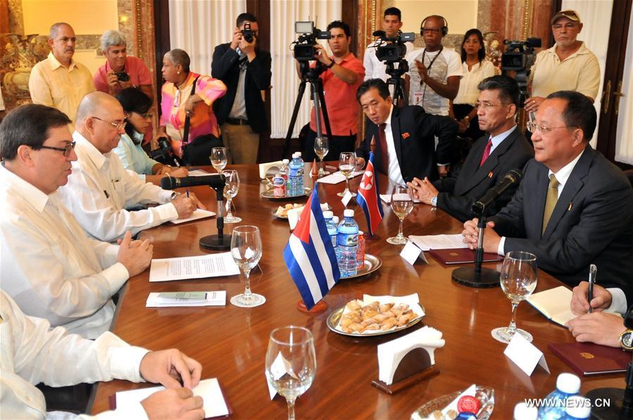 Küba ve KDHC'den ilişkileri güçlendirme kararı