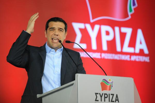 Umut diye pazarlanan Syriza gerçeği: Yunanistan'ı satışa çıkarttılar!