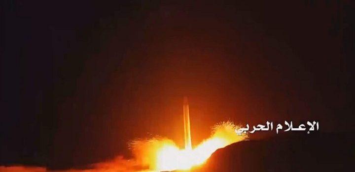 Yemen'den Suudi Arabistan'a füze saldırısı