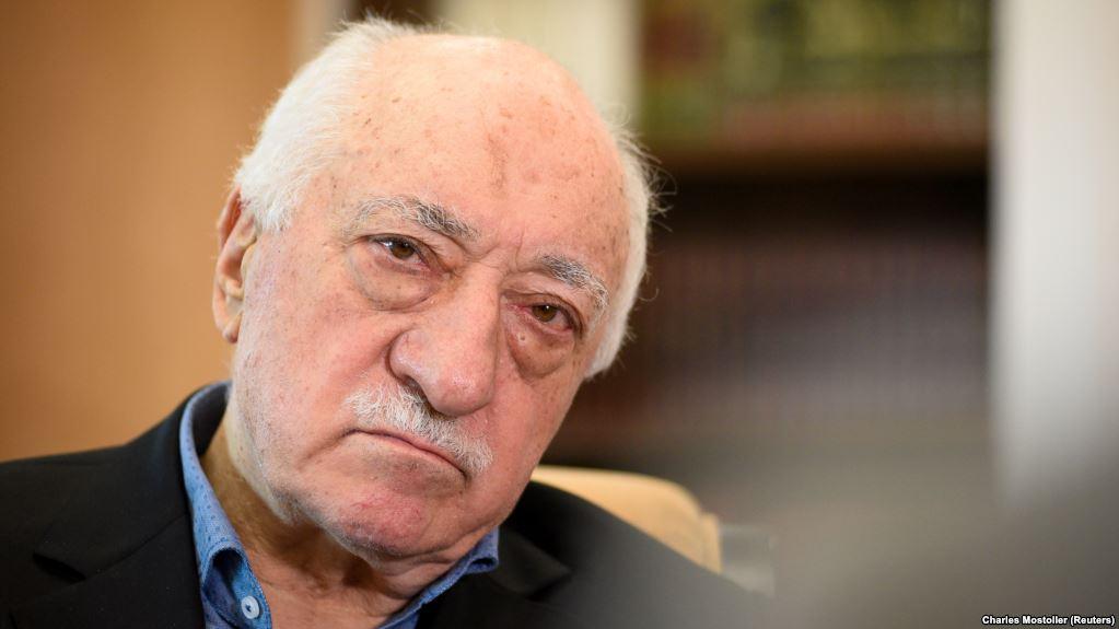 ABD'den Gülen'in iadesine ilişkin yeni açıklama