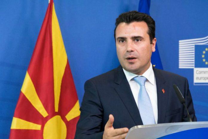 Makedonya önümüzdeki yıl NATO ülkelerinden biri olabilir