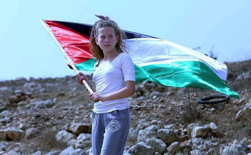 Filistin'in sembolü Ahed Tamimi gözaltına alındı