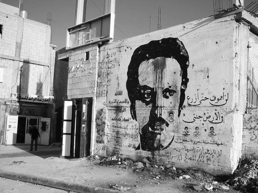 MANİFESTO ÖZEL | Filistinli bir devrimcinin portresi: Gassan Kanafani