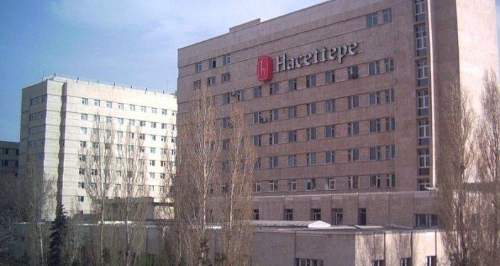 Hacettepe Üniversitesi'ne operasyon