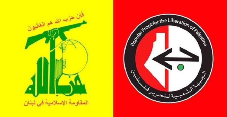 FHKC heyeti, Hizbullah Genel Sekreteri ile görüştü