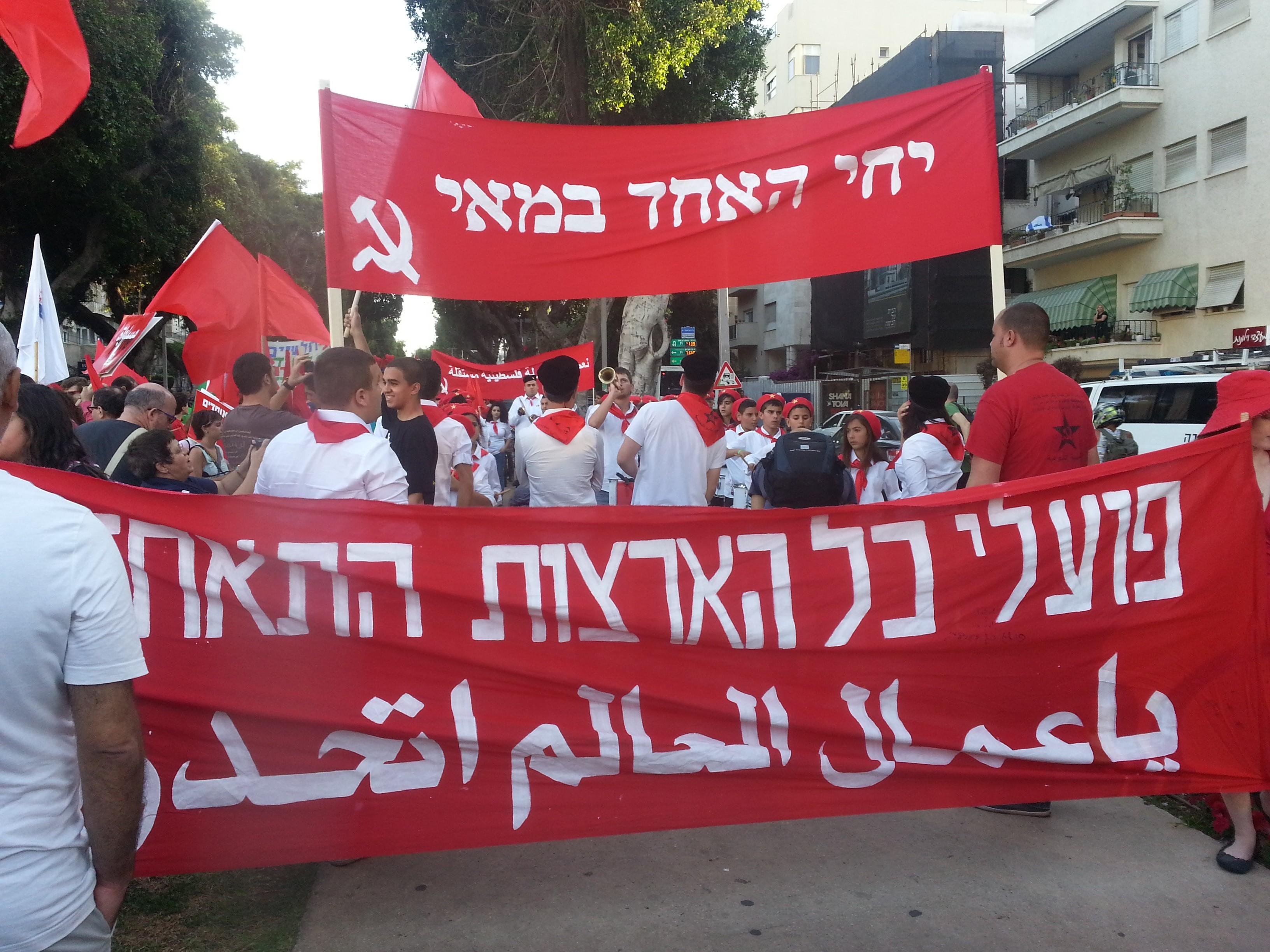 İsrail'in komünistleri