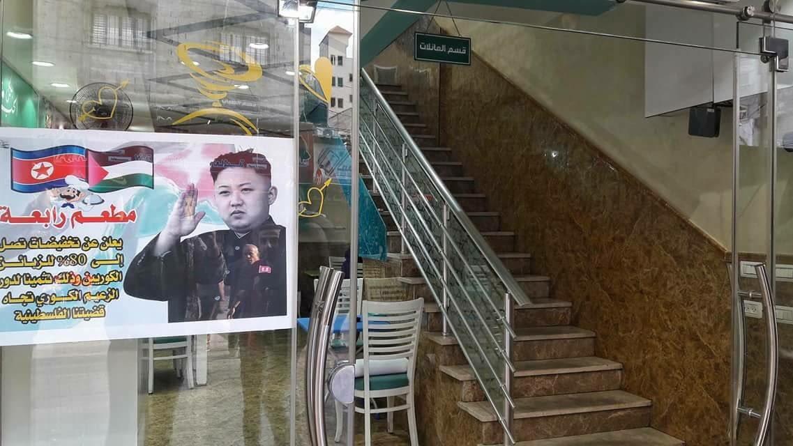 Gazzeli esnaftan KDHC'li müşterilere %80 indirim
