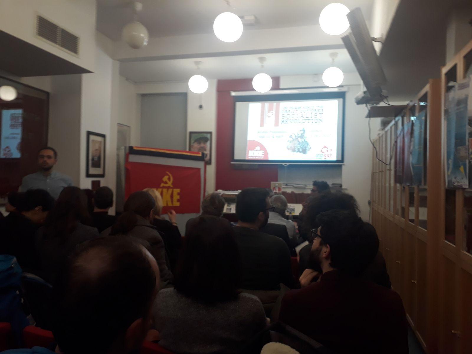 Yunanistan Komünist Partisi'nden Londra'da 'Ekim Devrimi'nin 100.yılı' etkinliği