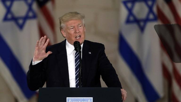 ABD Kudüs'ü İsrail'in başkenti olarak tanıdığını açıkladı