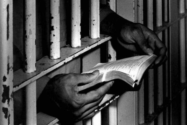 Meclis, işkence ifadesini