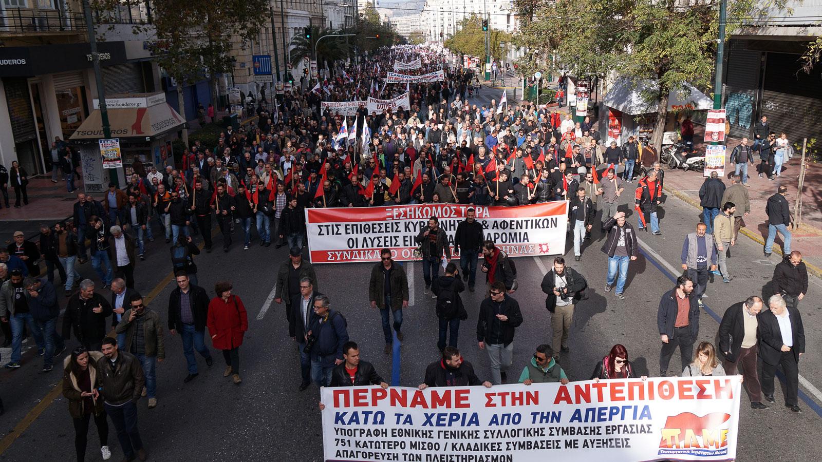 Yunanistan'da genel grev: Binlerce emekçi iş bıraktı