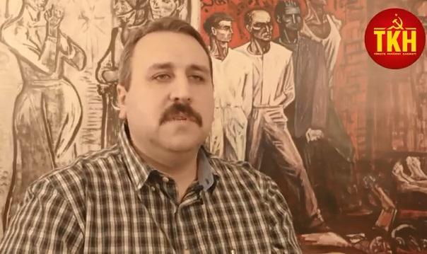 VİDEO | TKH MK Üyesi Kamil Tekerek: AKP'nin yerli ve milli edebiyatı emperyalizmin emirlerini yerine getirmektir