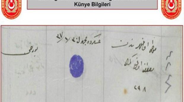 Erdoğan'ın dedesiyle ilgili Milli Savunma Bakanlığı'ndan açıklama