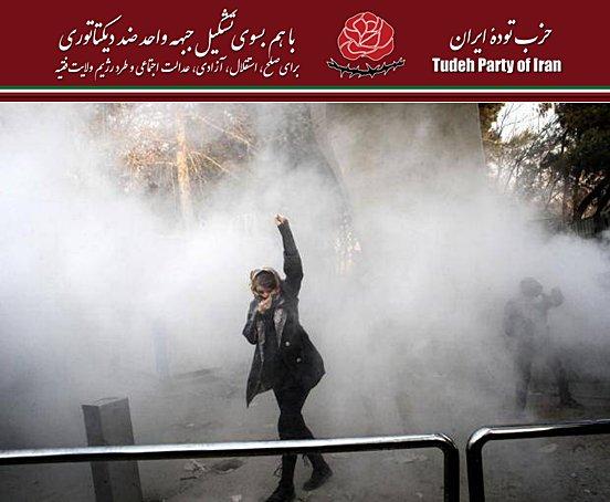 İranlı komünistlerden bir açıklama daha: İlerici güçlere çağrı yapıldı