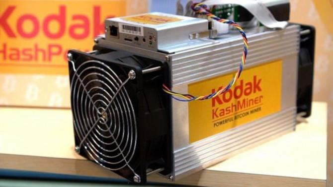 Kodak da kripto para işine gireceğini açıkladı, hisseler uçtu