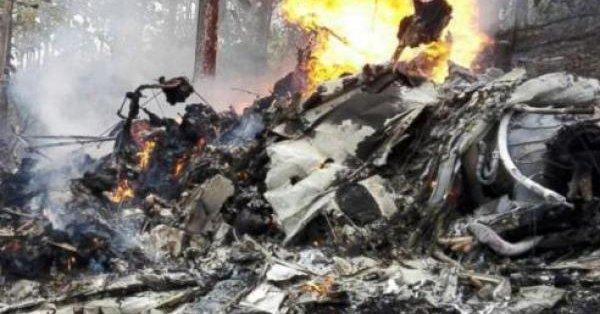 Kosta Rika'da uçak düştü: 12 kişi hayatını kaybetti