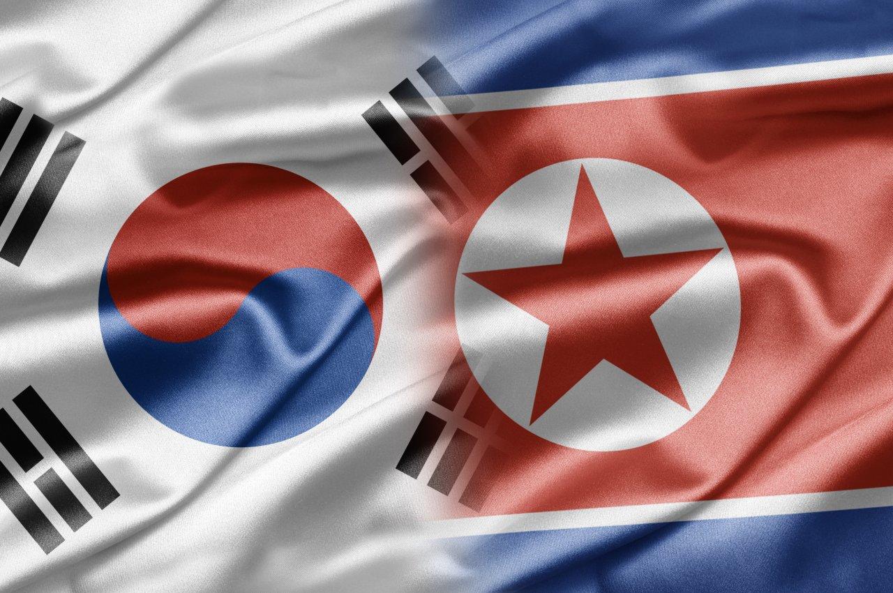 Güney Kore'den KDHC'ye toplantı teklifi