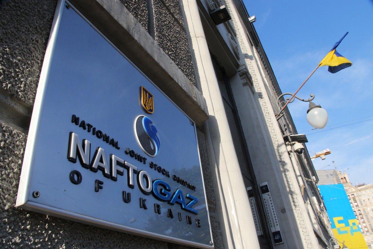 Ukrayna Rusya'dan yeniden doğalgaz alımına başlayacak